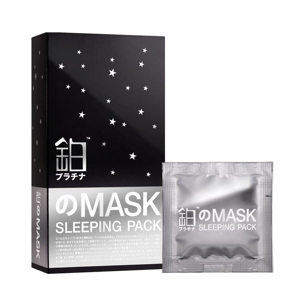 Platinum Sleeping Pack