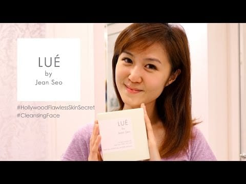 LUE ERASE - Cleaning, Exfoliating and Brightening Powder