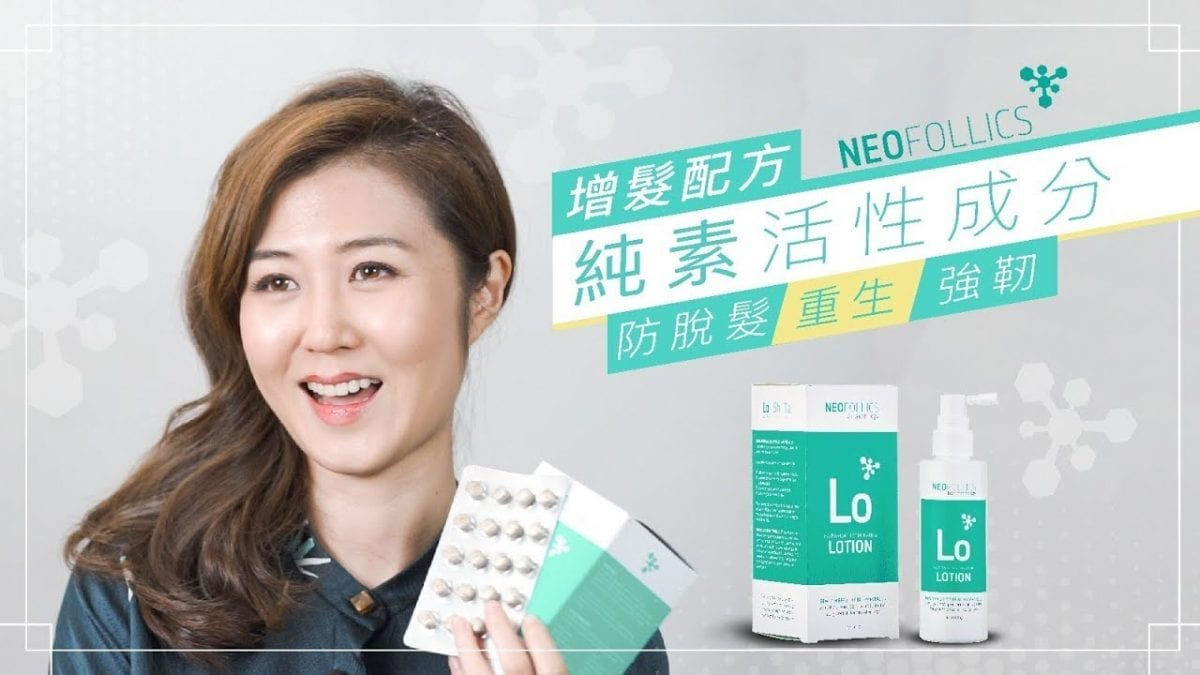 Neofollics Hair Growth Supporting Tablets