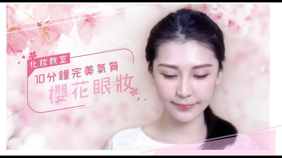 Synergie Minerals® Eyedration 礦物保濕眼影