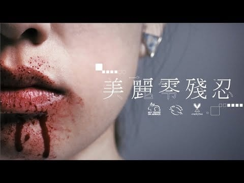 Synergie Minerals® LipGlo 純素水感唇釉
